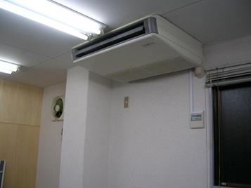 エアコン更新工事後